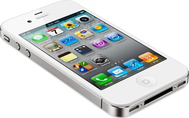 Ce sa facem daca iOS 7 nu mai raspunde la comenzi ?